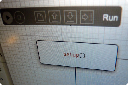 setup(), où tout commence.